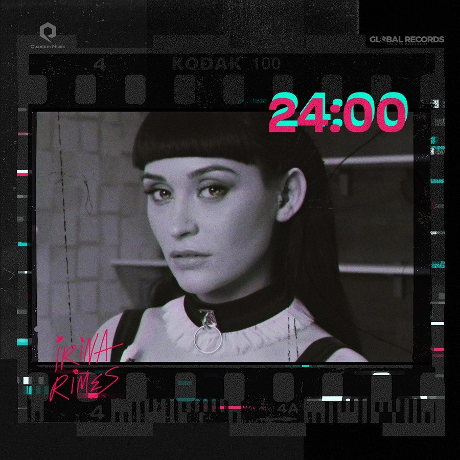 @irinarimes #new #song  24:00  Link in bio …